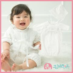 【送料無料】【弊店人気商品】ベビードレス セレモニードレス (2点セット)日本製 ベビー服  ER1984