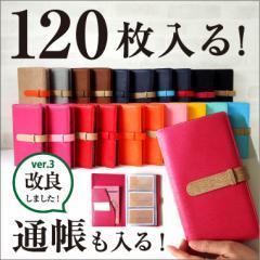 カードケース 大容量 100枚収納 名刺入れ メンズ レディース レザー 手帳型 名刺ホルダー 通帳ケース マルチケース