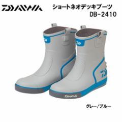 ダイワ ショートネオデッキブーツ DB-2410 グレー/ブルー