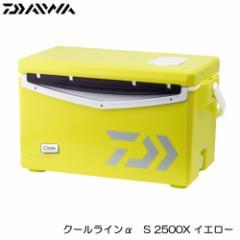ダイワ クールラインアルファ S2500X イエロー (クーラーボックス)