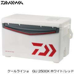 ダイワ クールラインアルファ GU 2500X ホワイト/レッド (クーラーボックス)
