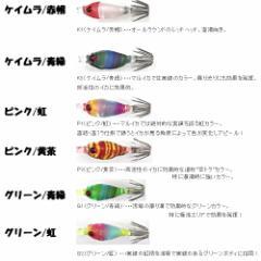 ヤマシタ おっぱいスッテ 5-1 UV (浮きスッテ)