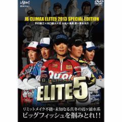 釣りビジョン JB クライマックス エリート5 2013 スペシャルエディション 《DVD》