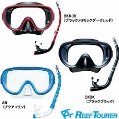 リーフツアラー スノーケリングセット RC9101 (シ...
