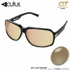 CLTプレミアム Acutus アクタス ブラック ライトブラウン/ゴールドミラー (サングラス 偏光グラス)