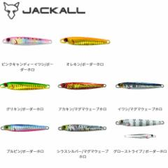 ジャッカル ラスパティーンTG 80g (メタルジグ ジギング)