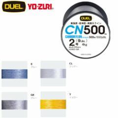デュエル CN500 500m 2号 (ナイロンライン)
