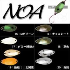 ロデオクラフト ノア Jr. 0.9g その2