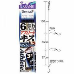ささめ針 アスリートキス3 ケイムラジェット K-157