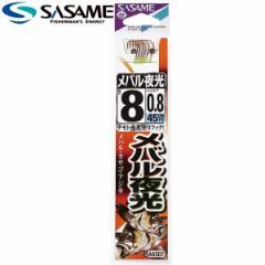 ささめ針 メバル夜光 糸付 金 AA507