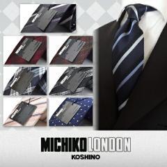 ミチコロンドン ネクタイ ブランド おしゃれ 新柄入荷【G】★MICHIKO LONDON ブランドネクタイ高品質 シルク