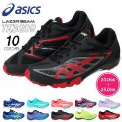 アシックス レーザービーム TKB209 ASICS LAZERBEAM 子供靴 ジュニア キッズ スニーカー こども 靴 シューズ 紐タイプ(1706)(E)
