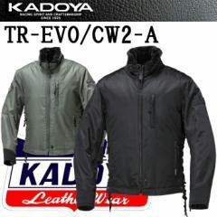 【送料無料】KADOYA カドヤ ウィンタージャケット TR-EVO/CW2-A ワッペン付モデル バイク用防寒着