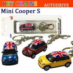 AUTODRIVE オートドライブ KEY CHAINS キーチェーン ミニクーパーS  UKモデル オフィシャルライセンスキーホルダー