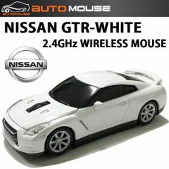 AUTOMOUSE オートマウス NISSAN GT-R ホワイト 日産GTR ワイヤレスマウス 2.4GHz