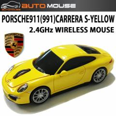 AUTOMOUSE オートマウス PORSCHE911(991)CARRERA S イエロー ポルシェ カレラS型ワイヤレスマウス 2.4GHz