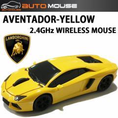 AUTOMOUSE オートマウス AVENTADOR イエロー ランボルギーニアヴェンタドール型ワイヤレスマウス 2.4GHz