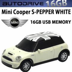 AUTODRIVE オートドライブ16GB MINI COOPER-S PEPPER WHITE USBメモリー 外付けストレージ ミニクーパー