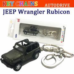 AUTODRIVE オートドライブ KEY CHAINS キーチェーン JEEP ラングラールビコン オフィシャルライセンスキーホルダー