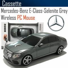 【送料無料】CASSETTE カセットカーマウス メルセデスベンツ E-クラス SeleniteGrey 2.4GHzワイヤレスマウス