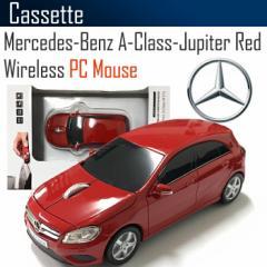 【送料無料】CASSETTE カセットカーマウス メルセデスベンツ A-クラス JupiterRed 2.4GHzワイヤレスマウス
