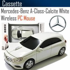 【送料無料】CASSETTE カセットカーマウス メルセデスベンツ A-クラス CalciteWhite 2.4GHzワイヤレスマウス