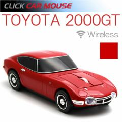 CLICK CAR MOUSE クリックカーマウス TOYOTA 2000GT RED 光学式ワイヤレスマウス 電池式