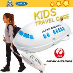 Ridaz ライダーズ エアプレーンJALモデル 飛行機型キッズ用キャリーケース 3才以上対象 おもちゃ箱