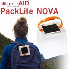 ハイマウント ルミンエイド パックライト NOVA 太陽光充電式ランタン LuminAID ソーラーランタン