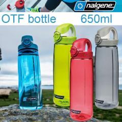 NALGENE ナルゲン OTFボトル 650ml(満水710ml) ワンタッチオープン耐熱・耐冷ボトル 常温水筒