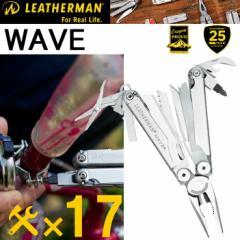 【送料無料】25年保証 LEATHERMAN レザーマン WAVE ウェーブ 17機能マルチツール 正規輸入代理店品
