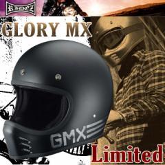 【送料無料】RIDEZ ライズヘルメット HELL G-MX LTD CURVY カービーMBK 57-59cm 数量限定ハンドペイントモデル SG規格