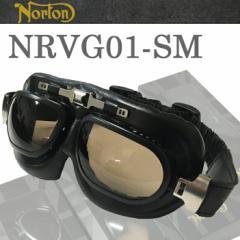 NORTON ノートン バイク用ゴーグル NRVG01 ブラック/スモーク ビンテージ・クラシックスタイル