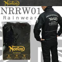 NORTON ノートン レインウェア NRRW01 BLACK バイク用雨カッパ 上下セット