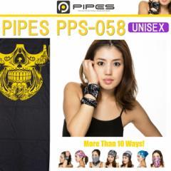 【ゆうパケット対応】PIPES パイプス シームレスマルチファンクションバンダナ PPS058 イエロースカルマスク フリーサイズ