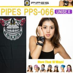 【ゆうパケット対応】PIPES パイプス シームレスマルチファンクションバンダナ PPS066 メキシカンスカル フリーサイズ