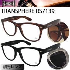 RIDEZ ライズ TRANSPHERE トランスフィア RS7139 調光サングラス フォトクロミックレンズ アイウェア