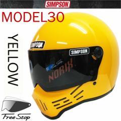 【送料無料】SIMPSON シンプソンヘルメット M30 YELLOW モデル30 Model30 イエロー SG規格
