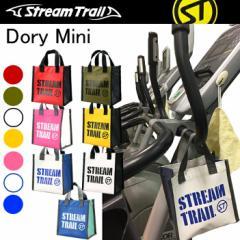 【ゆうパケット対応1個迄】STREAMTRAIL ストリームトレイル ドリーミニサイズ DORY MINI ハンドバッグ フィットネスバッグ