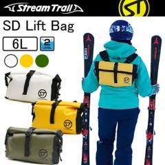 【送料無料】STREAMTRAIL ストリームトレイル SD リフトバッグ LIFT BAG 防水バッグ ミニリュック
