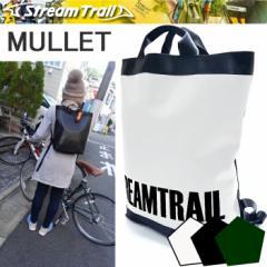 【送料無料】STREAMTRAIL ストリームトレイル マレット MULLET カジュアルリュックサック