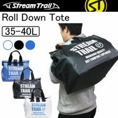 STREAMTRAIL ストリームトレイル ロールダウントートバッグ 35-40L  防水バッグ ROLL DOWN TOTE  軽量PVC