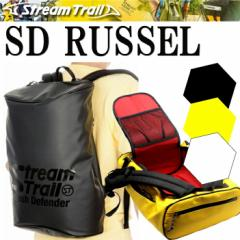 【送料無料】STREAMTRAIL ストリームトレイル SD RUSSEL ラッセル 15L リュックサック ターポリン