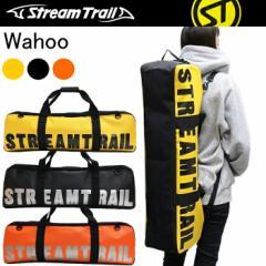 【送料無料】STREAMTRAIL ストリームトレイル ワフー WAHOO ロングマルチバッグ 3WAY仕様