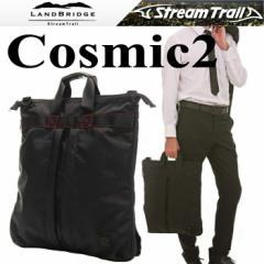 【送料無料】LANDBRIDGE ランドブリッジ COSMIC2 コスミック2 ビジネスミリタリートート ストリームトレイル