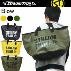 STREAMTRAIL ストリームトレイル ブロー BLOW  ターポリン素材トートバッグ レジャーバッグ
