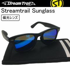 STREAMTRAIL ストリームトレイル オリジナル偏光サングラス ブラック ブルーミラー偏光レンズ