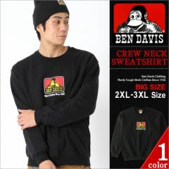 【BIGサイズ】 BEN DAVIS ベンデイビス トレーナー メンズ アメカジ ストリート スウェット ベンズ 大きいサイズ (3XL/4XL)