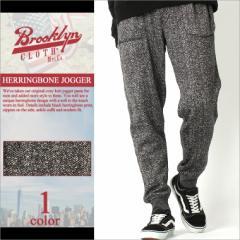 【送料299円】 BROOKLYN CLOTH ブルックリンクロス ジョガーパンツ メンズ ヘンリボーン 大きいサイズ メンズ ジョガーパンツ 裏起毛