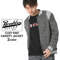 【送料299円】 BROOKLYN CLOTH ブルックリンクロス ジャケット メンズ 大きいサイズ メンズ ジャケット ブルゾン ストリート